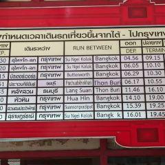 Hua Hin Railway Station User Photo