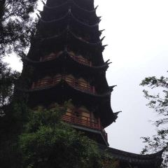 Lingyan Mountain Temple User Photo