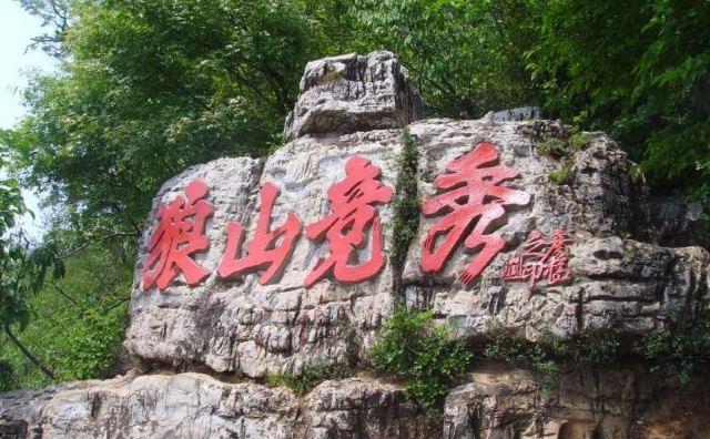 Langya (Wolf's Tooth) Mountain
