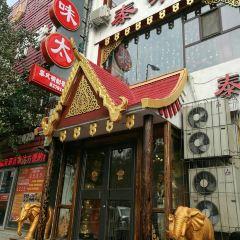 Tai Wei Tai TaiShi Restaurant User Photo