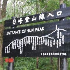 日月峽國家森林公園用戶圖片