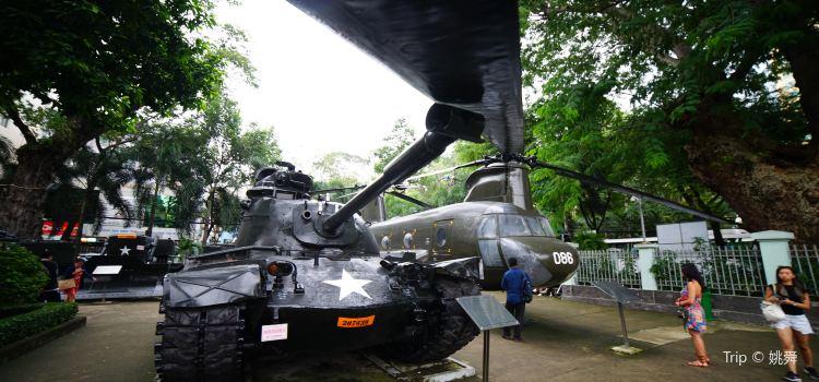 War Remnants Museum2