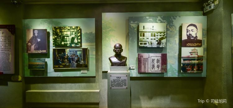 Huangpu Ancient Village Museum2