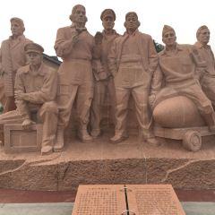 飛虎隊紀念館用戶圖片