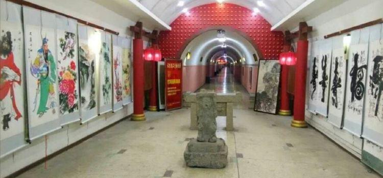 Big Wild Goose Pagoda Underground Palace Scenic Area