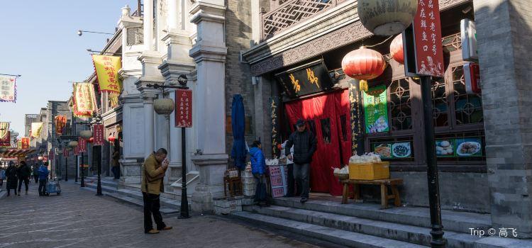 Yitiaolongfanzhuang (Taijichangdian)