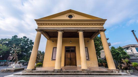 연합 교회