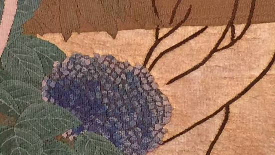 The Museum of Korean Embroidery