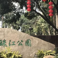 Zhujiang Park User Photo