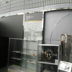 오사카 시립 과학관 여행 사진