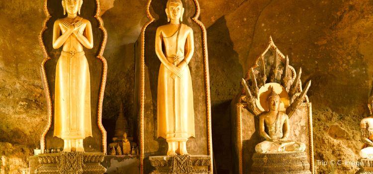 Wat Suwan Khuha3