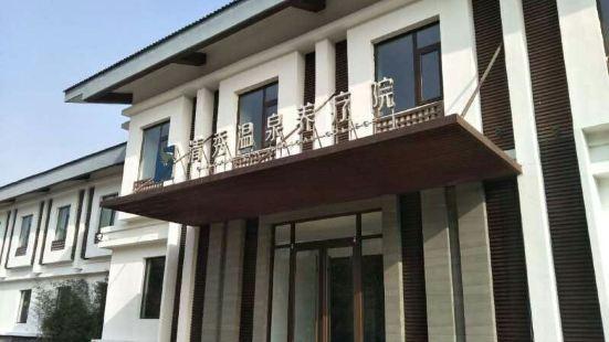 칭슈 온천 스파룸
