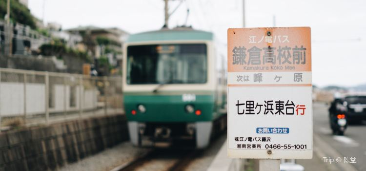 Enoshima Electric Railway1