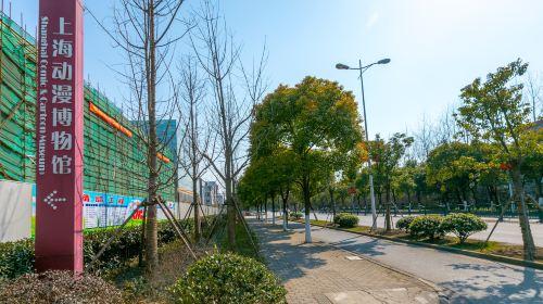 上海動漫博物館