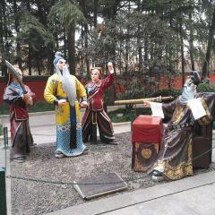 陝西戲曲大觀園用戶圖片