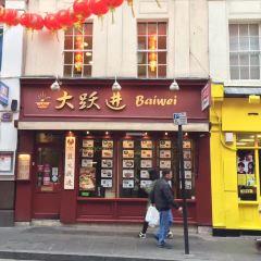 London Chinatown User Photo