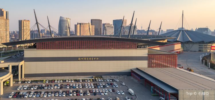 鄭州國際會展中心1