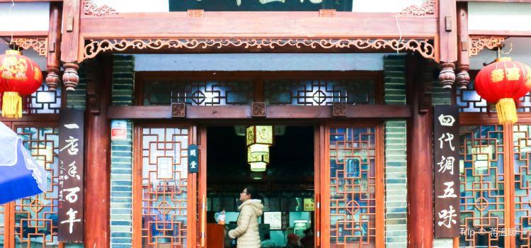 Xi Yue Cheng Tan Dou Hua . Xiao Tan Dou Hua ( Xi Da )2