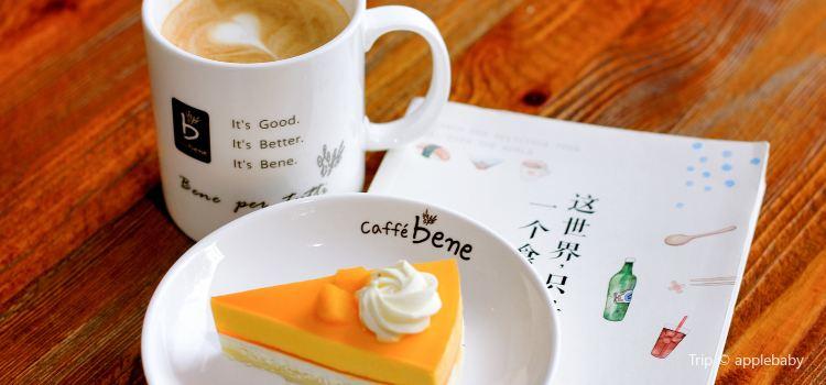 咖啡陪你Caffe bene(湖濱路店)2