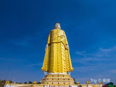 Maha Bodhi Ta Htaung