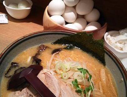Shirakaba Sanso Kyoto Ramen Koji