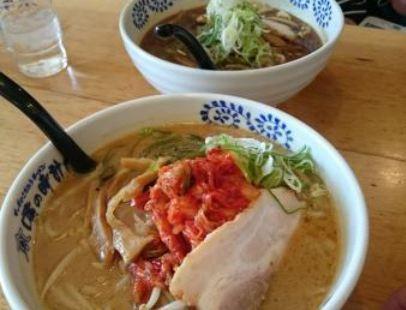 Sapporo Kodawari Ramen Ajino Tokeidai Kita 5 Jo
