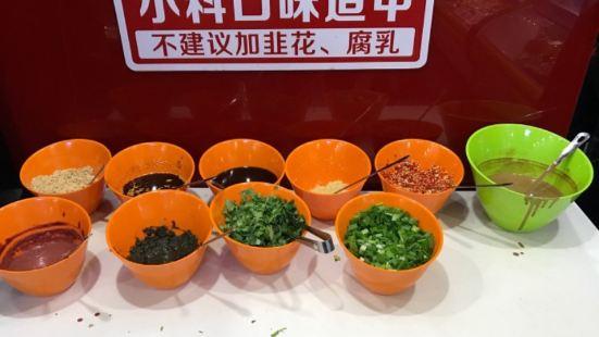 junbao自助小火鍋(雙塔北路店)