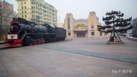 中東鐵路公園