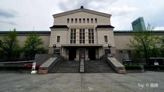 오사카 시립미술관