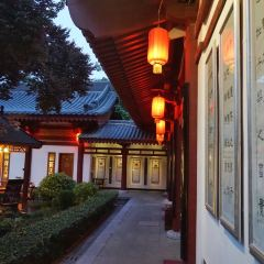 Da Tang Bo Xiang Fu Hotel Restaurant User Photo