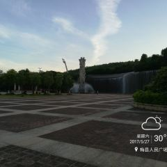 Meixian People's Square User Photo