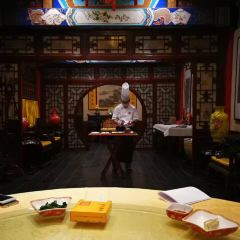 Bai Jia Da Yuan Restaurant User Photo