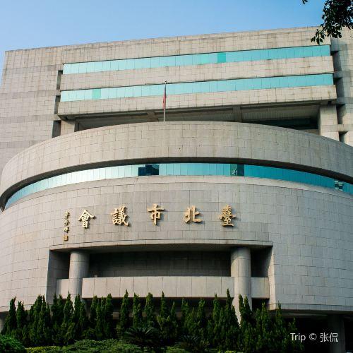 타이베이 시의회