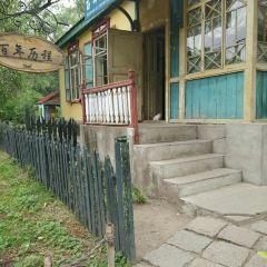 俄羅斯風情小鎮用戶圖片