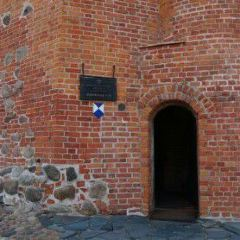 Gediminas Tower & Upper Castle Museum User Photo