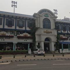 Hallch( Ao Ti Centre ) User Photo