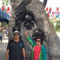 바다추 공원 여행 사진