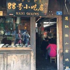 88號小吃店用戶圖片