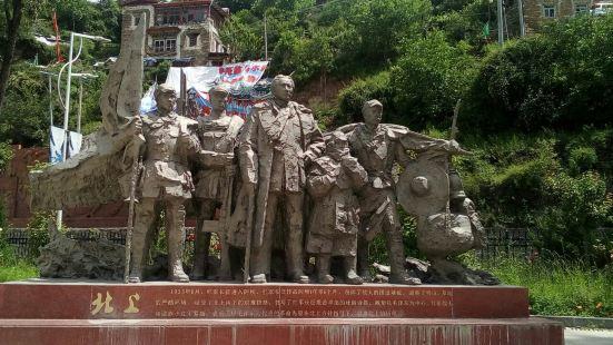 瑪律康紅軍長征紀念館