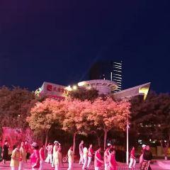 Eye of Tianjin User Photo