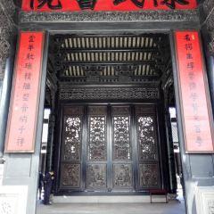 Kaiping Diaolou User Photo