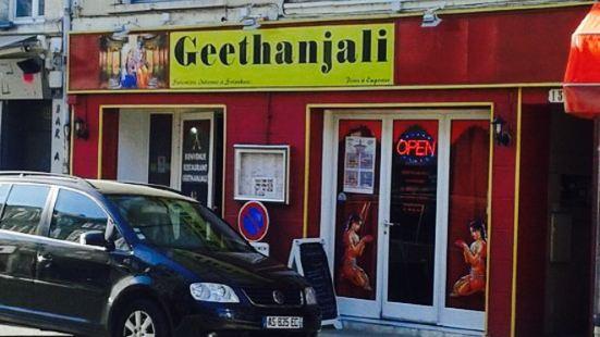 Le Geethanjali
