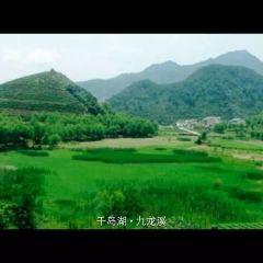 九龍溪漂流用戶圖片
