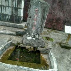 Yingyang Pass User Photo
