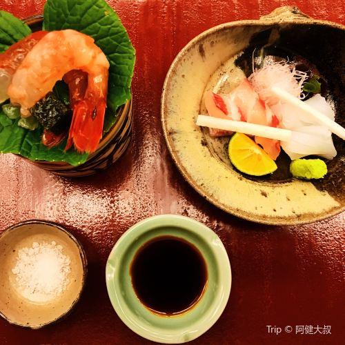 Ginza Kojyu