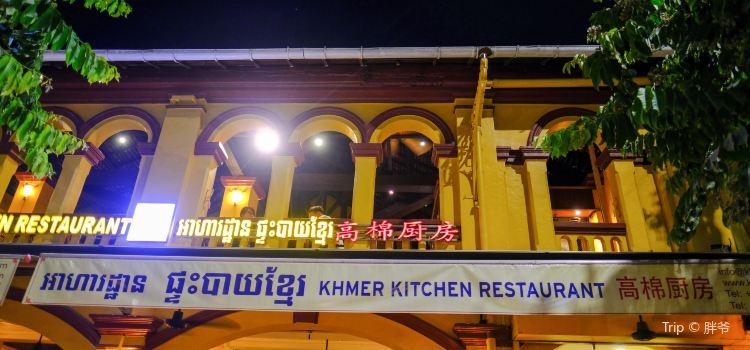 Khmer Kitchen Restaurant3
