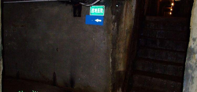 Bianguan Underground Great Wall3