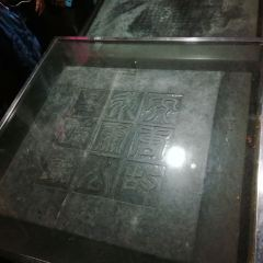 永泰公主墓用戶圖片