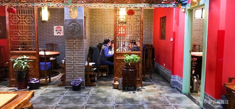 Bao Quan Tong Guo3