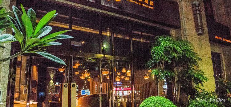 Tong Hua Shabu Shabu Restaurant3